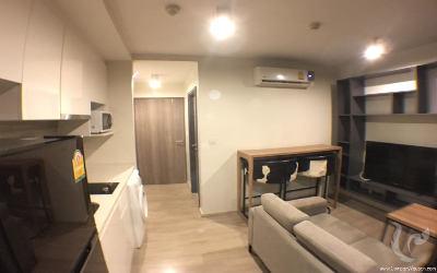 Modern 1 Bedroom Condo For Rent - BTS Ploenchit