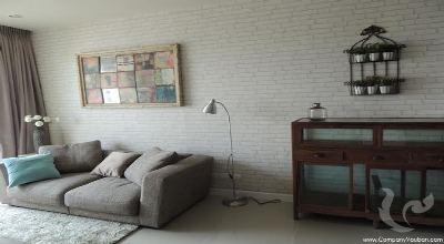 Condominium 1ch Nana - Bangkok